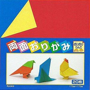 Papel P/ Origami 17,5x17,5cm Dupla-face 11 Combinações Cores (20fls)