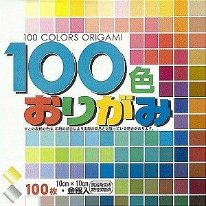 Papel P/ Origami 10x10cm Liso Face única 100 Cores MS100C (100 Fls)