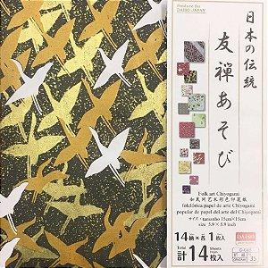 Papel P/ Origami 15x15cm Estampada Face única Japanese Yuuzen Paper (14fls)