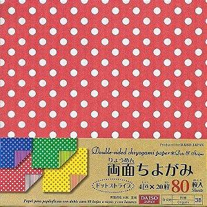 Papel P/ Origami 15x15cm Estampado Dupla Face Dots & Stripes G-039 - 38 (80fls)