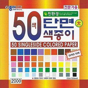 Papel de Origami 15x15cm Face única 50 Cores AL13D2 (50fls)
