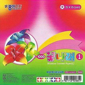 Papel P/ Origami 15x15cm Estampada Face Única CA13K201 Blossom Colored Paper (25fls)