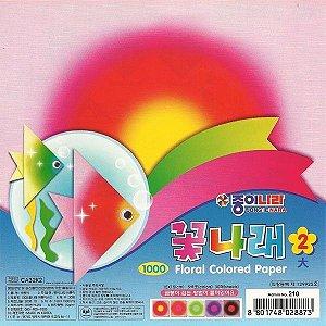 Papel P/ Origami 15x15cm Estampada Face Única CA32K2 210 Floral Colored Paper (30fls)