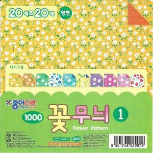 Papel Origami 15x15cm Dupla Face Flower Pattern CD11Y4 (20fls)