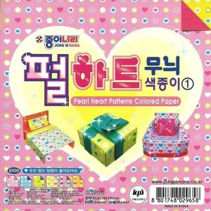 Papel P/ Origami 15x15cm Dupla Face CO11Y2 (20fls)
