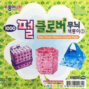 Papel P/ Origami 15x15cm Pearl Clover Patterns (CO31Y2) (20fls)