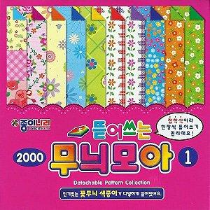 Papel de Origami 15x15cm Dupla Face Dettachable Pattern Collection 1 AP23K201 (40fls)
