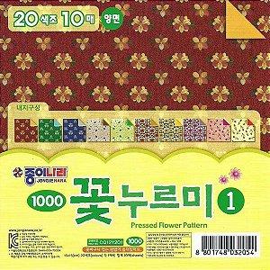 Papel de Origami 15x15cm Dupla-face Pressed Flowers Pattern CQ12Y201 (10fls)
