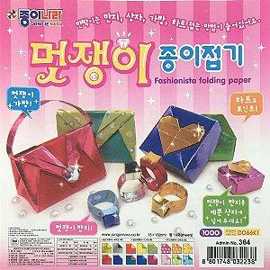 Papel Origami 15x15cm Dupla-Face  Fashionista Folding Paper DO66K1 364 (16fls)