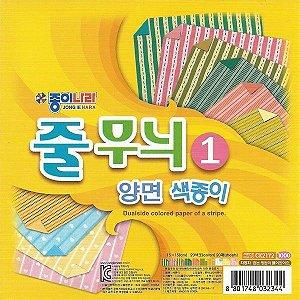 Papel de Origami 15x15cm Dualside Colored Paper Of Stripe CK21Y2 (20fls)