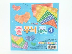 Papel P/ Origami CK24D2 Sigleside Colored Paper Of A Stripe - Jong Ie Nara (20fls)