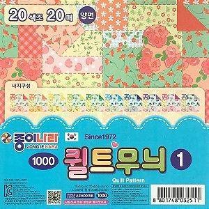 Papel P/ Origami 15x15cm Quilt Pattern 1 AEH00156/CL10K201 (20fls)