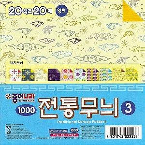 Papel P/ Origami 15x15cm Dupla-Face (CF11K203) (20fls)