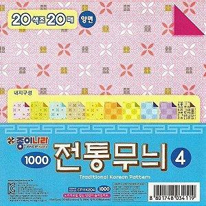 Papel P/ Origami 15x15cm Dupla Face Traditional Korean Pattern CF11K204 (20fls)