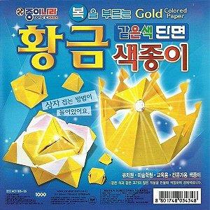 Papel P/ Origami Dourado 15x15cm Liso Face única AC11D5-26