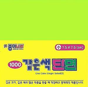 Papel P/ Origami 7,5x7,5cm AC21D5-05 Verde Claro Liso Face única (80fls)