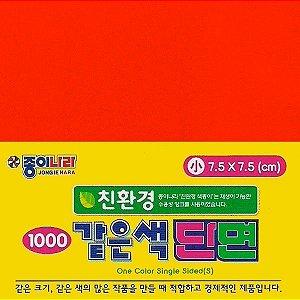 Papel de Origami 7,5x7,5cm AC21D5-01 Liso Face única Vermelho (80fls)