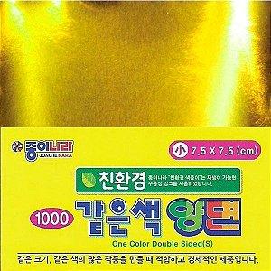 Papel P/ Origami 7,5x7,5cm AC21D5-24 Dourado - Jong Ie Nara (50fls)