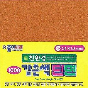 Papel P/ Origami 7,5x7,5cm AC21D5-13 Marrom Claro Liso Face única (80fls)