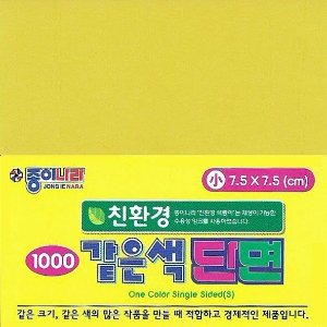 Papel P/ Origami 7,5x7,5cm AC21D5-15 Amarelo Claro Liso Face única (80fls)