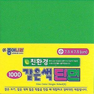 Papel de Origami 7,5x7,5cm AC21D5-06 Verde Escuro (80fls)