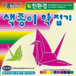 Papel de Origami 5x5cm Liso Face única 10 Cores EF21K3 Colored Paper Crane Folding (250fls)