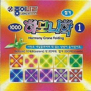 Papel de Origami 5x5cm Harmony Crane Folding EC11K101 (200fls)