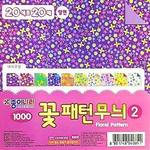 Papel de Origami 15x15cm Dupla Face Floral Pattern 2 AEH00143 (CD15K102) (20fls)