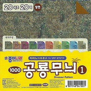 Papel para Origami 15x15cm Dupla-Face Dinosaur Pattern CM10K101 (20fls)
