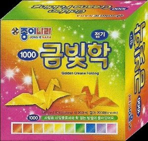 Papel para Origami 5x5cm Liso Face única Golden Crane Folding EP10K101 (200 Fls)
