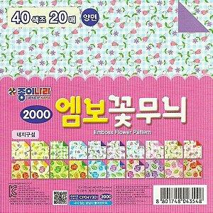 Papel P/ Origami 15x15cm Dupla-face Emboss Flower Pattern CP04Y301 (20fls)