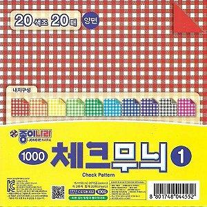 Papel Origami 15x15cm Estampado Dupla Face CE12K102 Check Pattern Colored Paper (20fls)