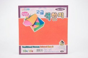 Papel P/ Origami 15x15cm Traditional Korean Colored Han Ji (15fls)
