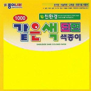 Papel P/ Origami 15x15cm AC11D6-04 Amarelo Liso Face única (40fls)
