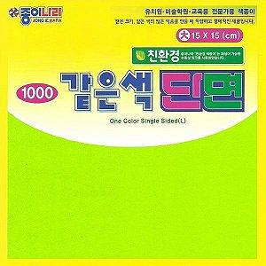 Papel P/ Origami 15x15cm AC11D6-05 Verde Limão Liso Face única (40fls)
