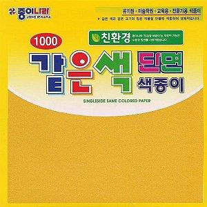 Papel P/ Origami 15x15cm AC11D6-14 Marrom Amarelado Liso Face única (40fls)