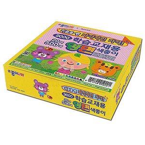 Papéis para Origami 15x15cm Liso Dupla-Face 20 Cores AEK00082 (500fls)