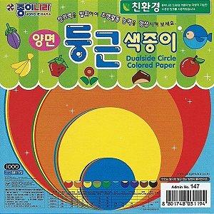Papel P/ Origami Circular Bb11y2 (50 Fls.)
