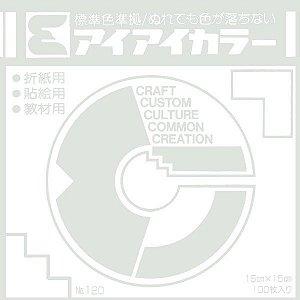 Papel de Origami 15x15cm Branco No. 120 - 45 (100fls)
