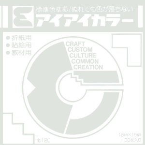 Papel P/ Origami 15x15cm Branco No. 120 - 45 (100fls)