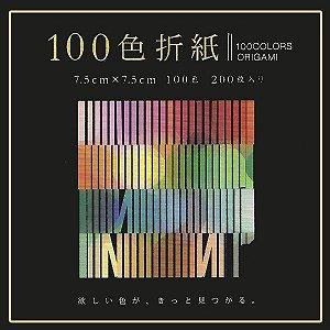Papel P/ Origami 7,5x7,5cm 100 Cores E-100C-02 (200fls)