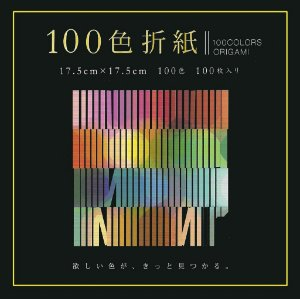 Papel P/ Origami 17,5x17,5cm 100 Cores E-100C-05 (100fls)