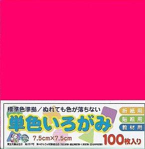 Papel P/ Origami 7,5x7,5cm Liso Face única No. 15 Rosa Choque - Ehime Shiko (100fls)