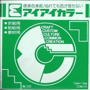 Papel P/ Origami 15x15cm Verde Escuro No. 120 - 9 (100fls)