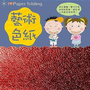 Papel P/ Origami 15x15cm EC 35 Puli Paper Vermelho (10fls)