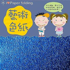 Papel P/ Origami 15x15cm EC 35 Puli Paper Azul (10fls) - 2863