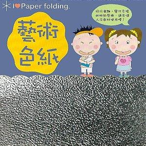 Papel P/ Origami 15x15cm EC 35 Puli Paper Prata (10fls) - 8115