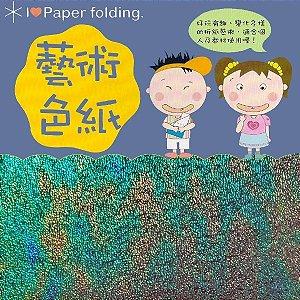 Papel P/ Origami 15x15cm EC 35 Puli Paper Iridescente (10fls) - 8800