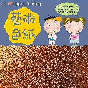 Papel P/ Origami 15x15cm EC 35 Puli Paper Laranja (10fls) - 6868