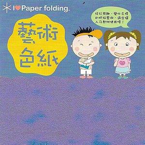 Papel para Origami 15x15cm EC 35 Puli Paper roxo (10fls)